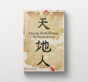 <span>Heaven Earth Human — Book Cover Design</span><i>→</i>